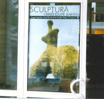 EB_Genesis_I_Constanta_National_Art_Museum_1998_1