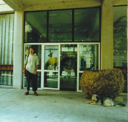 EB_Genesis_I_Constanta_National_Art_Museum_1998_18